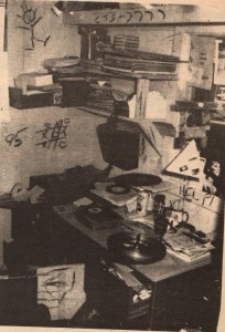 Bill Vermillion's desk in 1969.   There's a reason it was so messy...